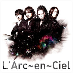 L'arc-en-ciel @ Paris
